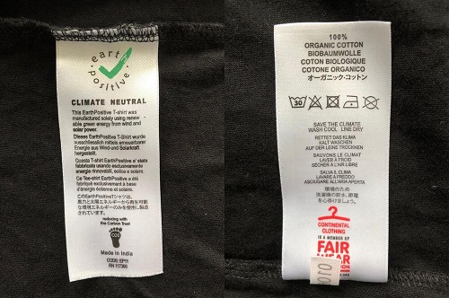 Read Tags Before Buying Clothes